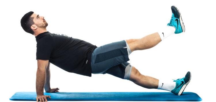 Обратная планка с поочередным поднятием ног