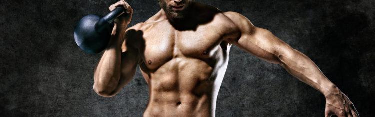 Мышцы-стабилизаторы в жиме гири