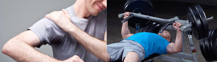 Травмирование плеча при жиме лежа со штангой