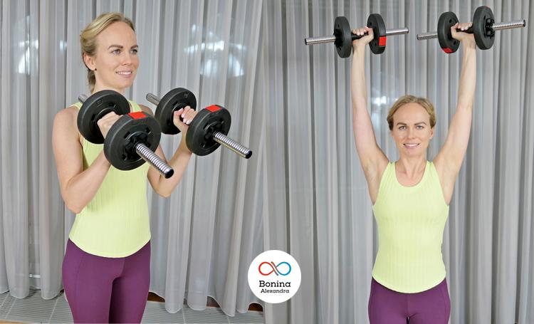 Жим гантелей для тренировки плеч